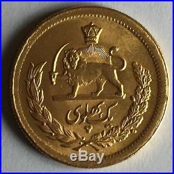 1339 AH Persian 1 Pahlavi Dinar Riyal Gold Coin 8 gram Sultan Shah Reza Pahlavi