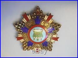 #14 CHINA REPUBLIC, ORDER GOLDEN PRECIOUS TRIPOD BREAST STAR, numbered, hallmarked