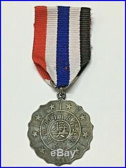 1923 China Hubei Hunan Viceroy Warlord Xiao Yaonan Medal