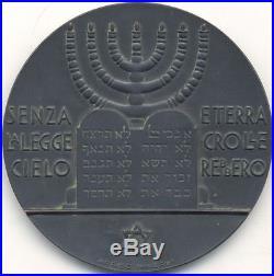 1930 Bronze Art Deco Medal Italian Jewish Community Mussolini Italy Judaica