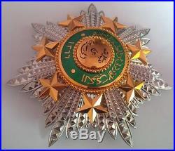 1949 Order of the Star of Jordan 2nd Class Set Medal Badge Wissam Nichan Kawkab