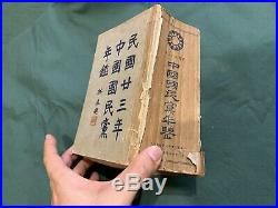 23 China Kuomintang Annual chiang kai shek Dr. Sun Yat-Sen