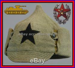 30th VERY RAR Winter Hat Budenovka ABTV RKKA Red Army