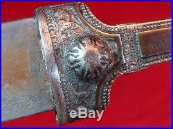 Antique Russian Dagger/kinjal Presentation