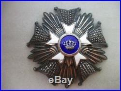 Belgium Order Of The Crown. Grand Cross Breast Star. Silver. Enamel Damage