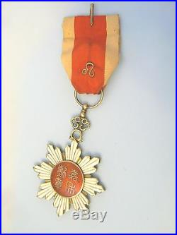 CHINA EMPIRE, ORDER OF THE GOLDEN GRAIN, sterling, extremely rare
