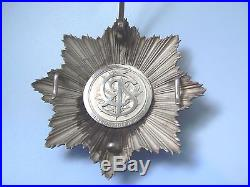CZECH REPUBLIC CZECHOSLOVAKIA ORDER OF THE WHITE LION, GRAND CROSS STAR, 1920s