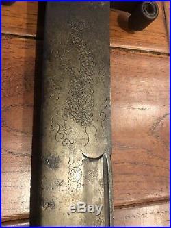 Chinese Nationalist Dadao Sword, 27 1/2 Blade