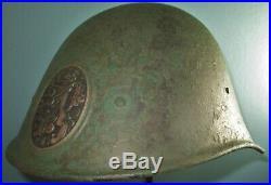 Dutch 1940 M38R helmet shell Stahlhelm casque casco elmo Kask WW2