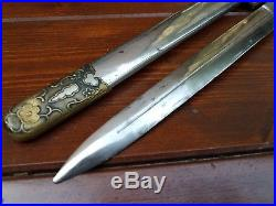 EARLY 1930s CHINESE ARMY OFFICER DAGGER IN SUPERB CONDITION VERY RARE