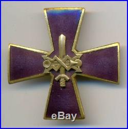 Finland Finnish Communications Regiment Regimental Badge 1918 Tillander #67 RRR
