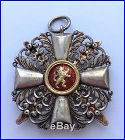 Germany Baden Order of Zahringen lion with Swords. 2 Ribbons. Medal Cross Badge