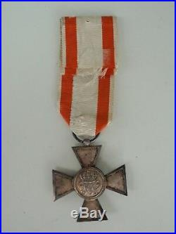 Germany Prussia Order Of The Red Eagle 4th Class. Silver. Rare! Vf+