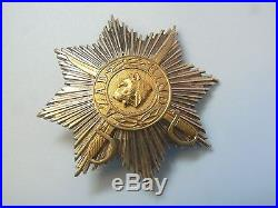 INDIA ORDER OF AZAD HIND WITH SWORDS 1ST CLASS STAR, WWII ERA very rare