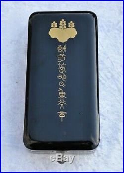 Japan Order of Rising Sun, 2° class set, with original box