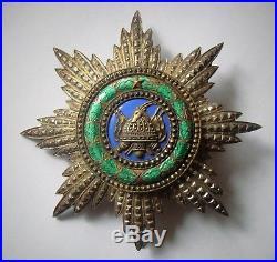 Kingdom of Albania Early RARE STAR for 2nd class, Order of Skanderberg, 1st em
