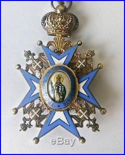 Kingdom of Yugoslavia Serbia Order of Saint Sava 4th Class