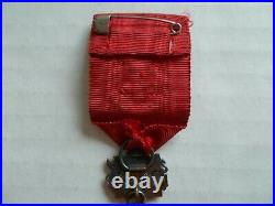Latvia/Latvian Order of Viesturs / Viestura, Civil Division, Class IV (1938-40)