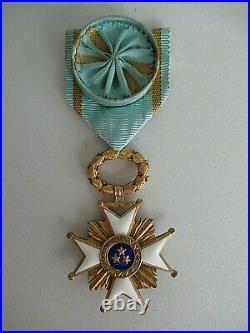 Latvia Order Of The Three Stars Officer Grade. Cased. Rare! Ef