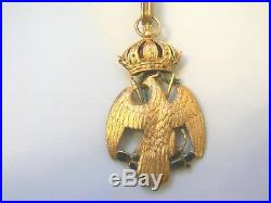 MEXICO, KINGDOM IMPERIAL ORDER OF THE EAGLE, COMMANDER, 1865, extremely rare