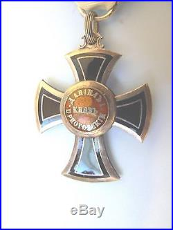 MONTENEGRO KINGDOM, ORDER OF DANILO, 1890, sterling and enamels, very rare