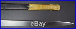 Original 1930 Mexican Military Dagger with Leather Scabbard Matching number 108