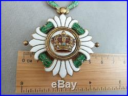 RARE! Order YUGOSLAVIAN CROWN 2 cl Grand Officer Serbia Yugoslavia