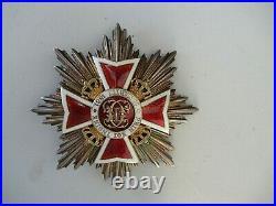 ROMANIA KINGDOM CROWN ORDER GRAND CROSS SET WithO SWORDS. TYPE 2. RARE! EF
