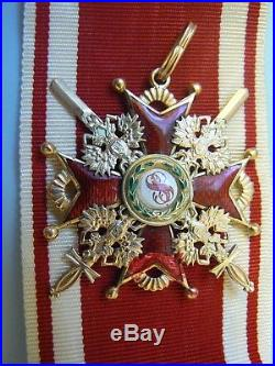 RUSSIA IMPERIAL ORDER ST. STANISLAUS COMMANDER, WITH SWORDS, gold, hallmarked, rare