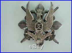 Romania Kingdom Scout Officer's Regiment Badge. Silver #202 Carol II Period Rr
