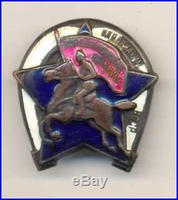 Russian Soviet Voroshilov Horseman Badge 1930s RARE
