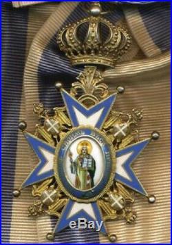Serbia Kingdom Order Of Saint Sava I Class, Grand Cross, With Sash, A. Berthand