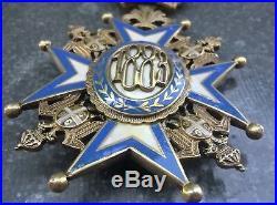 Serbia Kingdom Order Of Saint Sava III Class