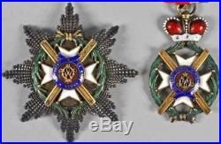 Serbia Kingdom Order Of Takovo Cross, II Class, Without Box Scheid