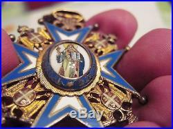 Serbia Serbian Yugoslavia Order St. Sava 4th class, medal