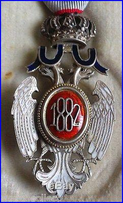 Serbia Serbian Yugoslavia RARE Order of White Eagle 5th class with case! Medal