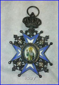 Serbian Order of St Sava, 5th Class Knight's Cross, Type III, 1921-1941
