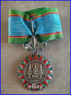 Siam Order of Royal Crown Thailand