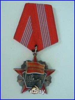 Soviet Russia Order Of October Revolution #33,359. Original Rare! Vf+