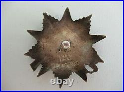 Soviet Russia Order Of The Patriotic War 2nd Class. 101,237. Rare. 5