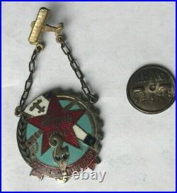 Soviet Russian Badge Medal Osoaviakhim USSR Ready for PVHO 2 1922-40