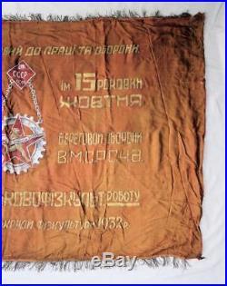 Soviet Union red communist banner flag standard Ukraine Ukranian WW1 WW2 era