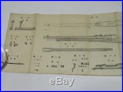 Type 30 Arisaka Carbine horsemanship cavalry manual book Japanese Army 1906