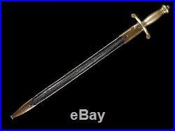 Very Nice Japanese Artillery Short Sword Pattern 1886