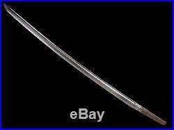 Very Nice Large Japanese Kyu Gunto Army Officer Sword