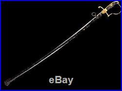 Very Nice German Prussian Imperial Officer Sword