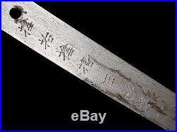 Very Nice Japanese Army Officer Shin Gunto Stainless Steel Sword