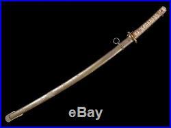 Very Nice Japanese Nco Sword Type 95