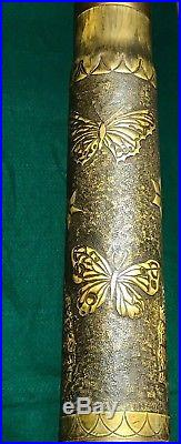 Vintage WWI WWII Trench Art Shell Lamp Navy Anchor, Peacock, Butterflies