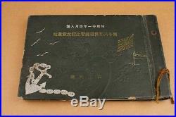 Vintage c. 1937 Imperial Japanese Navy Training Photo Album Book RARE Pre-WWII